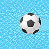 Векторный клипарт: Футбольный мяч в воротах