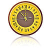 Vector clipart: The vintage clock shortly before midnight.