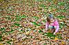 Little girl in park   Stock Foto