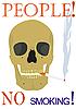 人们!不吸烟! | 免版税照片