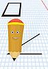 Vector clipart: pencil.