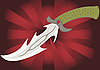 Vector clipart: steel blade