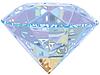 Vector clipart: Diamond