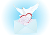 Vector clipart: white dove with letter