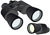 Vector clipart: Binocular and monocular