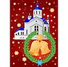 Vector clipart: orthodox Christmas
