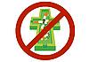 Векторный клипарт: Не курить