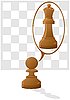 Vector clipart: Dream of pawn