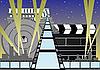 Векторный клипарт: Киноиндустрии и кино