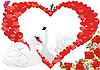 Векторный клипарт: любовь