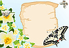 Vector clipart: Old papyrus, flowers and butterflies