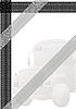 Vector clipart: Protector
