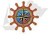Vector clipart: Sea cruise
