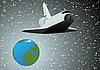 Векторный клипарт: Космический полет