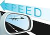 Векторный клипарт: Скорость