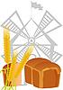 Векторный клипарт: Шипы, мельницу, и хлеб