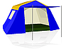 Vector clipart: Tent for tourists