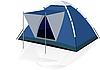 Vector clipart: Tent tourist