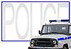 La policía | Ilustración vectorial