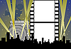 Vector clipart: world of cinema