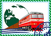 Vector clipart: Postage stamp Rail freight