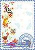 Vector clipart: Postage stamp Summer