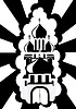 Vector clipart: The Orthodox Church
