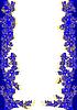 Векторный клипарт: Полевые цветы в золоченых