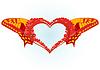 Векторный клипарт: Крылатые сердца