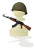 Векторный клипарт: Белая пешка шахматы с пистолетом