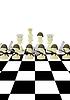 Weiß Schachfiguren