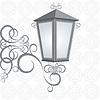 Vector clipart: Lantern