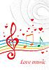 Vector clipart: Love music