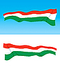 Hungarian flag | Stock Vector Graphics
