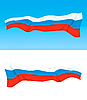 Vector clipart: Russian flag