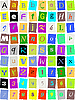 Vector clipart: English alphabet