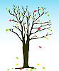Vector clipart: Autumn tree