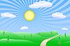 Векторный клипарт: пейзаж с восходом солнца
