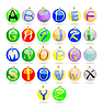 Vector clipart: New year balls as letters