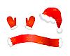 Vektor Cliparts: Kleidung Weihnachtsmann