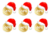 Vector clipart: Six christmas promo stickers