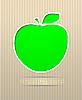 Vector clipart: Apple postcard
