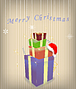 Vector clipart: Merry Christmas card with gift boxes