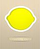 Векторный клипарт: Лимонный открытку