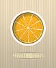 Векторный клипарт: Оранжевый фрукт открытку