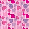 Vector clipart: Seamless valentine background