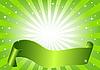 Vector clipart: Abstract green frame