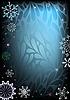 어두운 파란색 크리스마스 카드 | Stock Vector Graphics