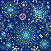 Christmas blue seamless pattern | Stock Vector Graphics