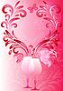 Vektor Cliparts: Rosa valentines Rahmen